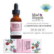 Mad-Hippie-山花菁蘋果幹細胞16種活萃煥膚精華-30mL-1000-內文