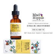 Mad-Hippie-活萃左旋C8種活萃亮顏精華-30mL-內文-1000