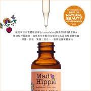 Mad-Hippie-活萃維生素A10種活萃緊緻抗皺精華-30mL-商品內文-2