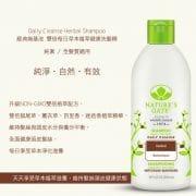 Herbal-shampoo-1