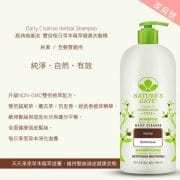 Herbal-shampoo946mL-1-low