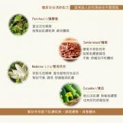 Nature's-Gate-新版經典上架-附圖-產品說明-Deodorant-香頌夏日-green-meadow2