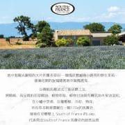 South-of-France-新版經典上架-附圖-品牌故事
