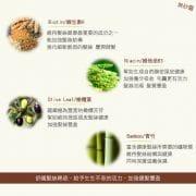 biotin-conditioner-2
