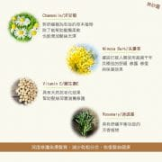 chamomile-conditioner-2
