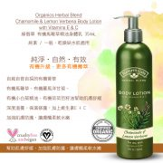chamomile-lotion-1