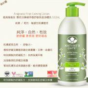 fragrances-free-1