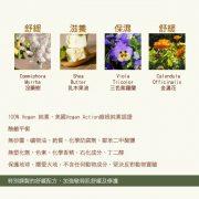 fragrances-free-2