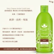 herbal-conditioner-1