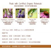 lavender-lotion-2