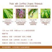 lemongrass-lotion-2