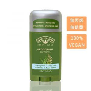 綠翡翠體香棒-檸檬草1000