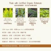 綠翡翠體香棒-茶樹1000-3