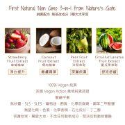 Nature's Gate 經典保濕花果椰精華無基改三合一洗護沐浴露 237mL 1000 – 4