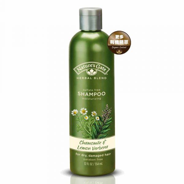 chamomile-shampoo