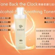 tonebacktheclock-1