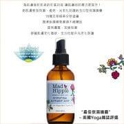 Mad-Hippie-橙皮苷18種活萃保濕噴霧-118mL-內文1-800