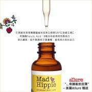 Mad-Hippie-活萃左旋C8種活萃亮顏精華-30mL-內文-800-2