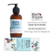 Mad-Hippie-海藻蘭花菁萃恆潤潔膚乳-118mL-內文–800