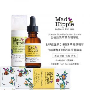 MadHippie-ultimate-brightening-set-800