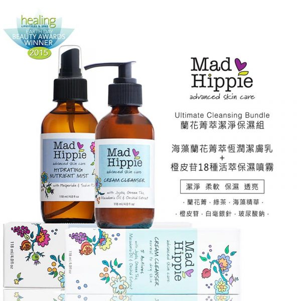 MadHippie-ultimate-cleansing-set-800