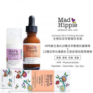 MadHippie-ultimate-firming-set-800
