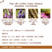 lavender-cond-2