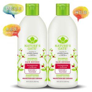 Pomegranate-shampoo-Set-1000-50