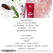 迷迭香檸檬草淨化洗髮精-800-50-3