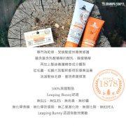 酸奶酪乳鱷梨專業修護洗髮精-1000-50-2