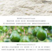 酸奶酪乳鱷梨專業修護洗髮精-1000-50-3