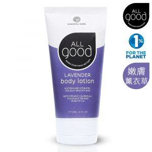 Allgood_lotion_lavender_1000