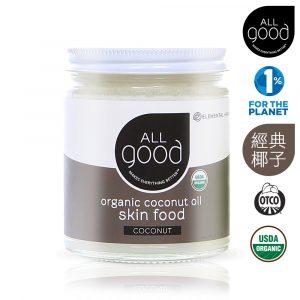 Allgood_coconut_oil_coconut_1000