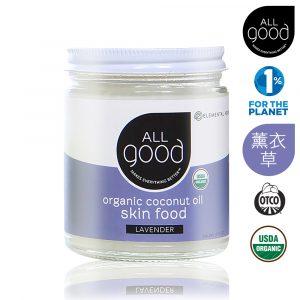 Allgood_coconut_oil_lav_1000