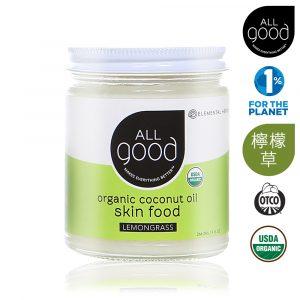Allgood_coconut_oil_lemongrass_1000