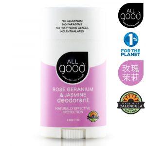 Allgood_deodorant_rosejasmine_1000
