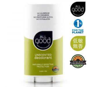 Allgood_deodorant_unscented_1000
